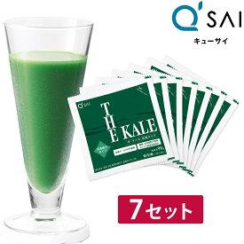 キューサイ 青汁 ザ ケール青汁 冷凍 90g×7パック入 7セット