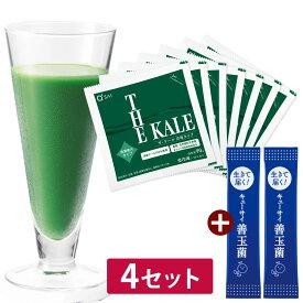 キューサイ 青汁 ザ・ケール 冷凍タイプ 90g×7パック入 4セット +おまけつき(善玉菌サンプル)