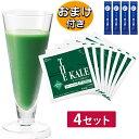 キューサイ青汁 ザ ケール 冷凍 ケール青汁 90g×7パック入 4セット +おまけ付き(善玉菌4本)