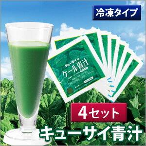 キューサイ 青汁 冷凍タイプ 4セット/90g×7袋×4