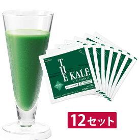 キューサイ 青汁 ザ・ケール 冷凍タイプ 90g×7パック入 12セット