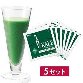 キューサイ 青汁 ザ・ケール 冷凍タイプ 90g×7パック入 5セット