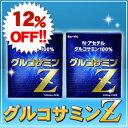 【12%OFF】グルコサミンZ2箱まとめ買いキューサイ グルコサミンZ30包【送料無料】