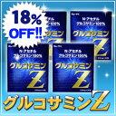 【18%OFF】キューサイ グルコサミンZ30包/4箱まとめ買い【送料無料】