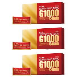 キューサイ グルコサミン コラーゲンプレミアム60包入 3箱まとめ買い
