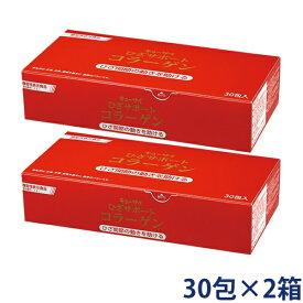 機能性表示食品キューサイ ひざサポートコラーゲン30包/約30日分 2箱まとめ買い