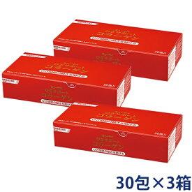 キューサイ ひざサポートコラーゲン(1箱30包入 約30日分)3箱まとめ買い