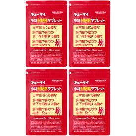 機能性表示食品キューサイ 小林HMBタブレット180粒入 4袋まとめ買い