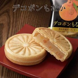 デコポンもなか 6個入り×2箱 国産 熊本県産 最中 デコポン 九州産 おやつ 和菓子 もなか