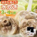 【送料無料】 博多地どり 水炊き 鍋セット《3〜4人前》博多 地鶏 産地直送 福岡
