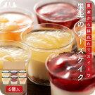 大川三世代果実のチーズケイク