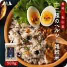 米の華−12種のヘルシーセレクト500g雑穀ブレンド