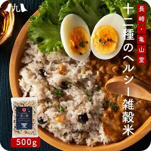 米の華−12種のヘルシーセレクト 500g 雑穀 ブレンド メール便(クリックポスト)