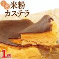 【7歳男の子】同僚のお子さんに手土産!米粉を使ったお菓子を贈りたい!