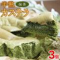 【70代男性】日本茶に合う!お茶を使った洋菓子を教えて!【予算5000円】