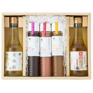 【送料無料】 ドレッシング調味料セット(あまおう・ゆず生姜・にんにく)+南蛮漬の素・美味酢 セット・詰め合わせ