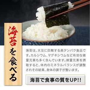 【送料無料】お試し柳川海苔詰め合わせ3点セット(すしはね10枚×1袋、味付2切4枚×3袋、ふりかけ(かつお)130g×1袋)
