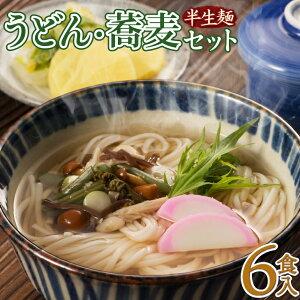 【エントリーでポイント10倍〜】【送料無料】湯布院 こだわり麺セット(半生麺)