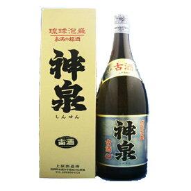 神泉 古酒 43°1800ml【RCP】