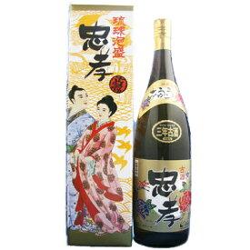 忠孝 3年古酒100% 43°1800ml【RCP】