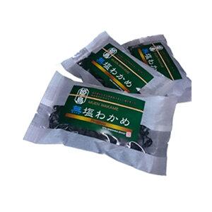 姫島産 無塩わかめ 3袋セット(20g×3個) 【受注発注】【送料無料】【産地直送】【他の商品との同梱不可】