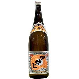 アサヒ 25°1800ml[芋焼酎]【日當山醸造】