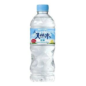 サントリー 天然水(阿蘇) 550ml×24本 PET