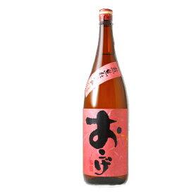 おこげ 25°1800ml【大分麦焼酎】【老松酒造】