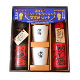 赤と黒 閻魔 陶器カップ付きセット ecs720ml×2【送料無料】【包装無料】
