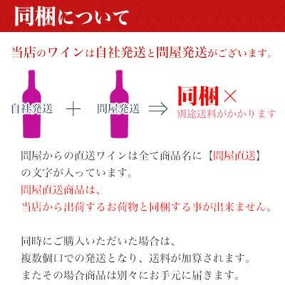 ウ゛ィッラ・ヨランダモスカート・ダスティ750ml2012【白】【サンテロ】【モトックス】