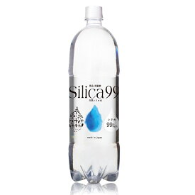 シリカ99 Silica99 1.5Lペット【12本入り】【送料無料】 シリカ水 天然炭酸水 大分 住宅企画 よいやな