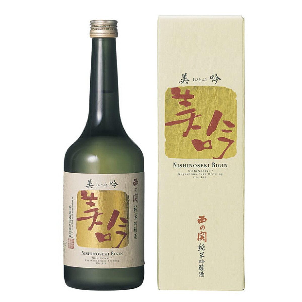 西の関 美吟 純米吟醸酒 16度以上17度未満 720ml【びぎん】