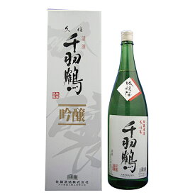 吟醸酒 千羽鶴16度以上17度未満 1800ml