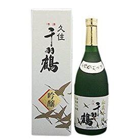 吟醸酒 千羽鶴 16度以上17度未満 720ml