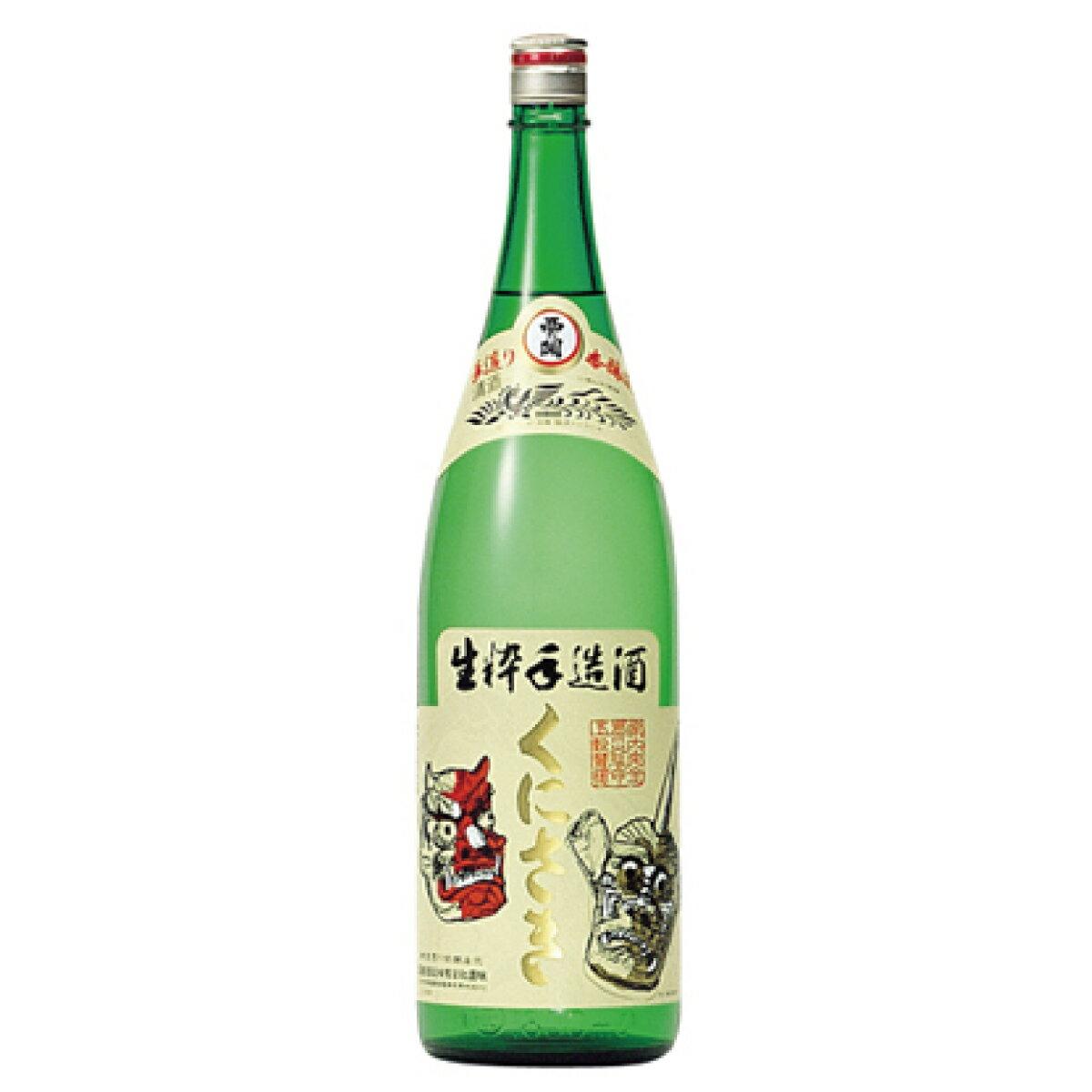 西の関 くにさき 特別本醸造 1800ml 上撰【RCP】