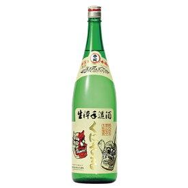 西の関 くにさき 特別本醸造 1800ml 上撰