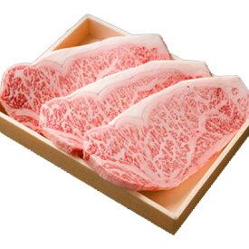 豊後牛 サーロインステーキ 180g×3枚 【送料無料】【代引き不可】