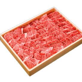 豊後牛もも焼肉用 450g 【送料無料】【代引き不可】