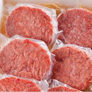 豊後牛 ハンバーグステーキ 140g×6枚【送料無料】【代引き不可】【お歳暮】【お中元】【ギフト】