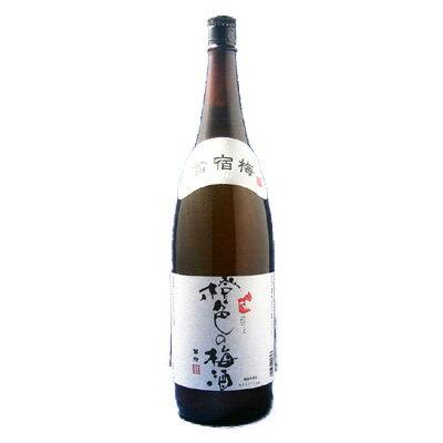 橙色の梅酒 12°1800ml【RCP】