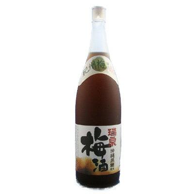 【瑞泉梅酒】沖縄黒糖使用 12°1800ml【RCP】