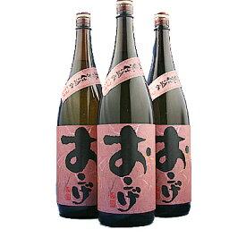 おこげ 25°1800ml 3本セット 老松酒造【送料無料】大分麦焼酎 老松酒造