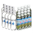 天然炭酸水 YOIYANA(よいやな) 500ml12本とSilica99 シリカ 500ml12本お試しセット【計24本】【送料無料】