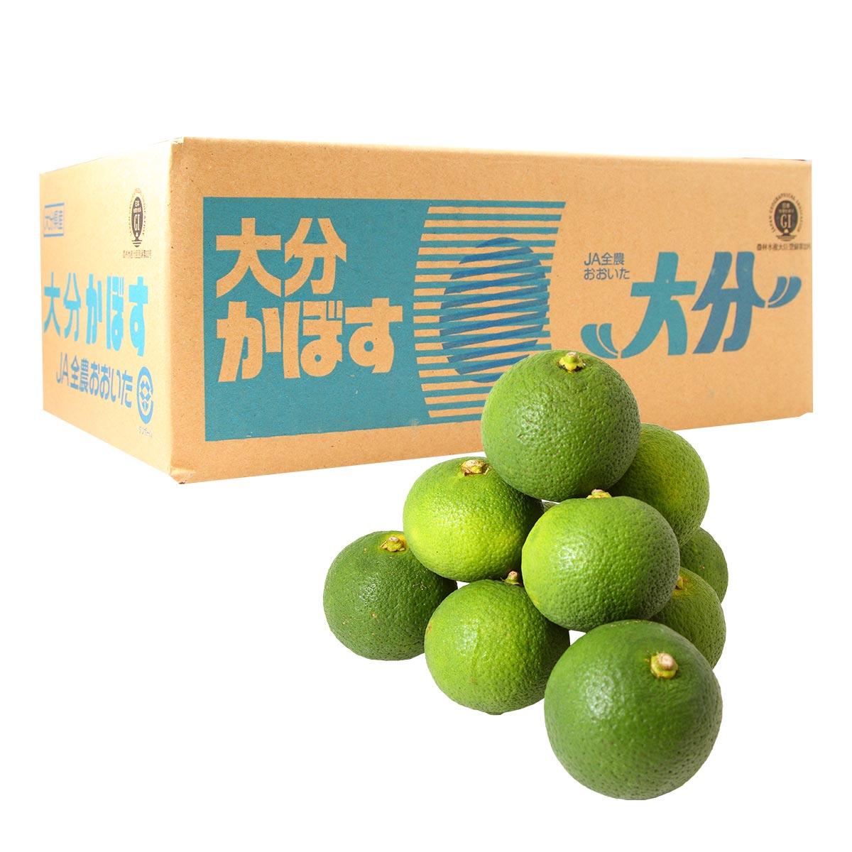 大分竹田産 かぼす青果 2Kg【受注発注】【貯蔵かぼす】【秀品】