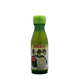 大分県特産 香母酢(かぼす果汁100%) 95ml【RCP】