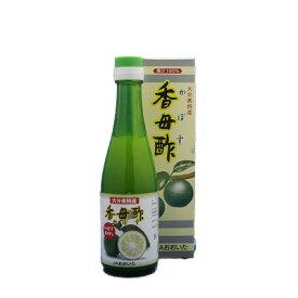 大分県特産 香母酢(かぼす果汁100%) 200ml