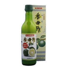 大分県特産 香母酢(かぼす果汁100%) 360ml