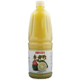 大分県特産 香母酢(かぼす果汁100%) 1800ml【RCP】