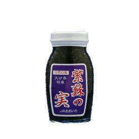 大分県特産 紫蘇の実 150g(しその実)【RCP】