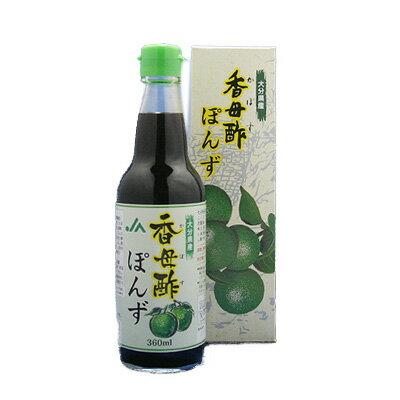 大分県産 香母酢ぽんず 360ml【RCP】